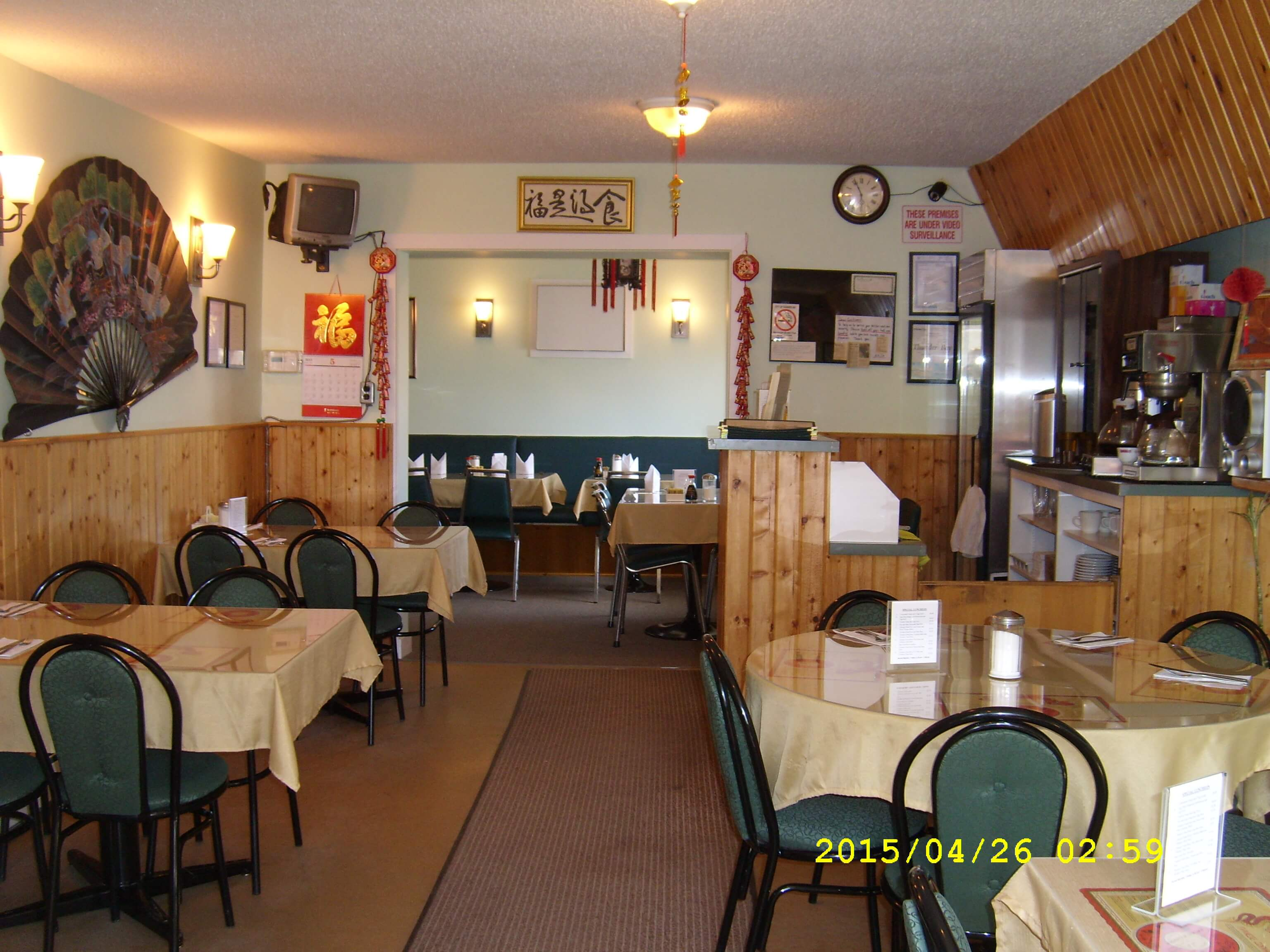 Restaurant Thunder Bay, Chinese Restaurant